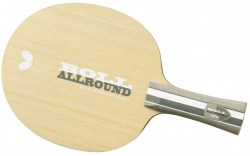 timo-boll-allround-ii